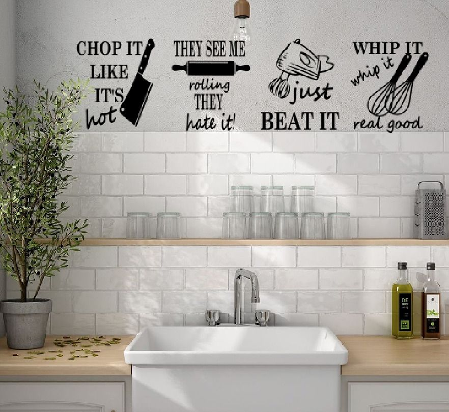 kitchen music quote wall stickers art dining room removable decal diy d puffprinting in 2020 on kitchen decor quotes wall decals id=80738