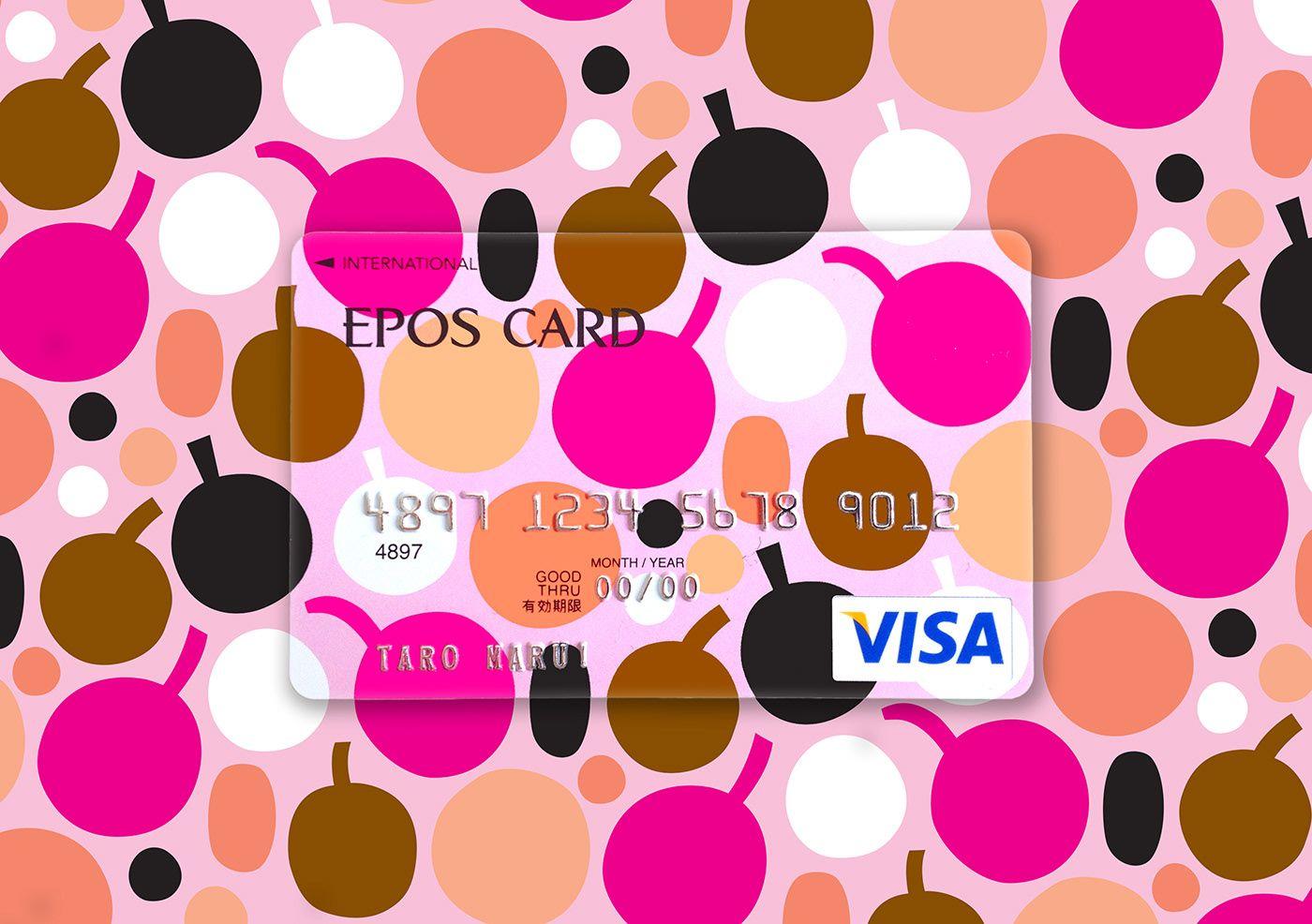 Leena kisonen marja credit card cards card illustration