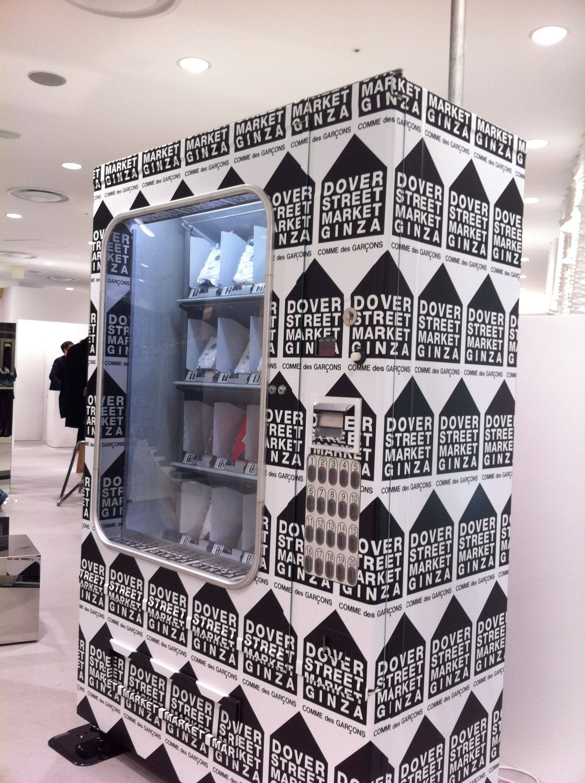 Vending machine at Dover Street Market Ginza