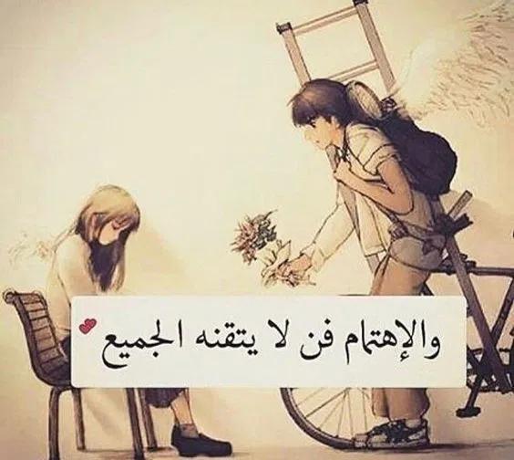 صور عن الغيرة علي الحبيب أساس الحب الغيرة والاهتمام فوتوجرافر Quotes For Book Lovers Arabic Quotes With Translation Arabic Love Quotes