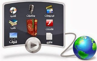 برنامج حقيبة المسلم للكمبيوتر تحميل مجاني برابط مباشر Muslim Bag In 2021 Electronic Products Charger Pad 10 Things