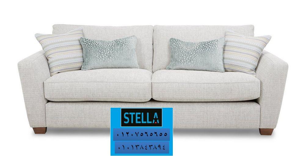 كنب ديكور مودرن شركة ستيلا للاثاث افضل سعر كنب مودرن يمكنك التواصل معنا علي الواتساب اضغط هنا Outdoor Sofa Furniture Outdoor Decor