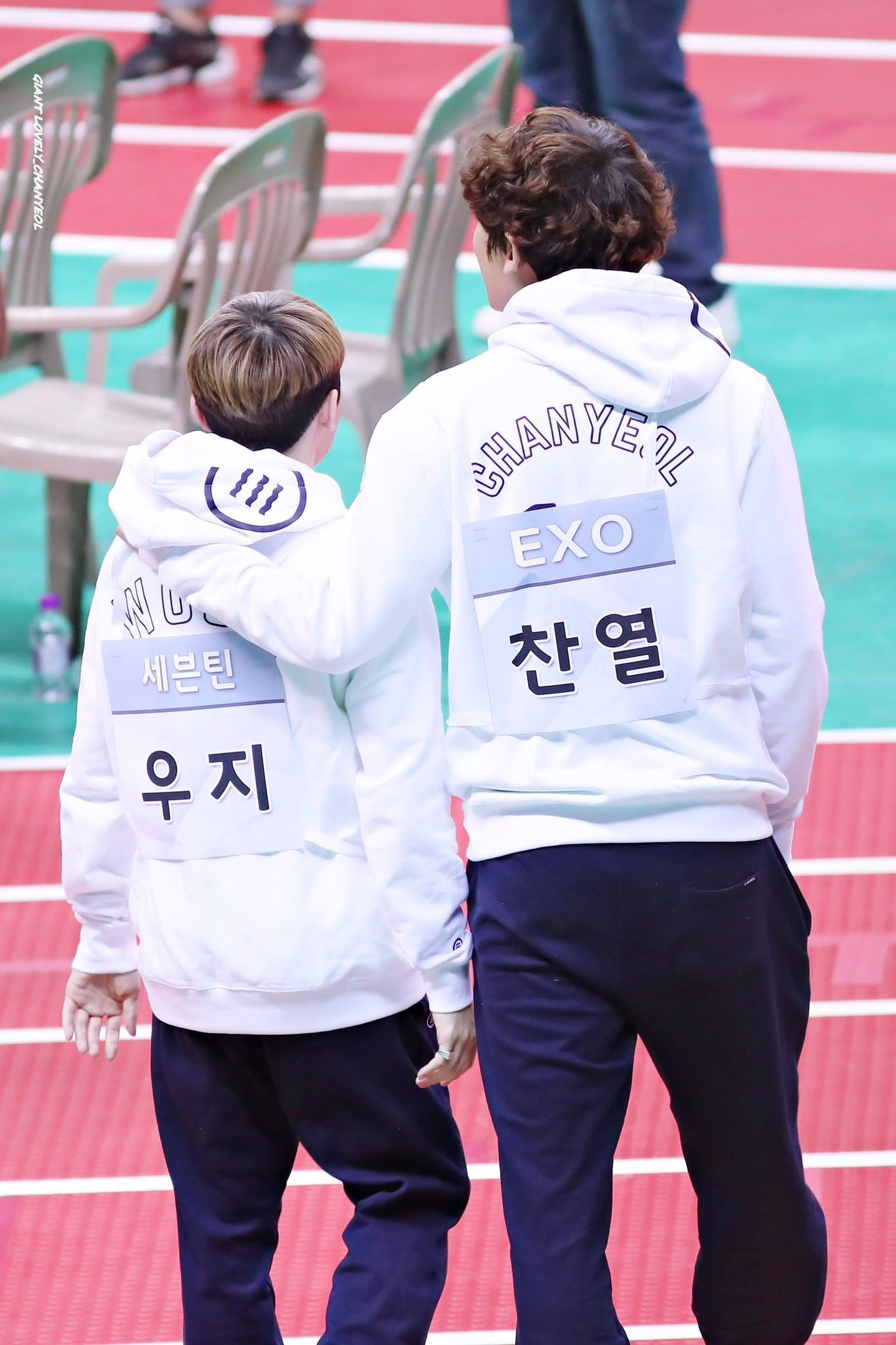 Image result for chanyeol woozi