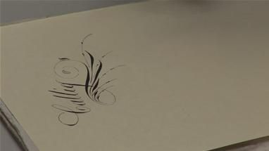 How To Do Calligraphy Flourishes