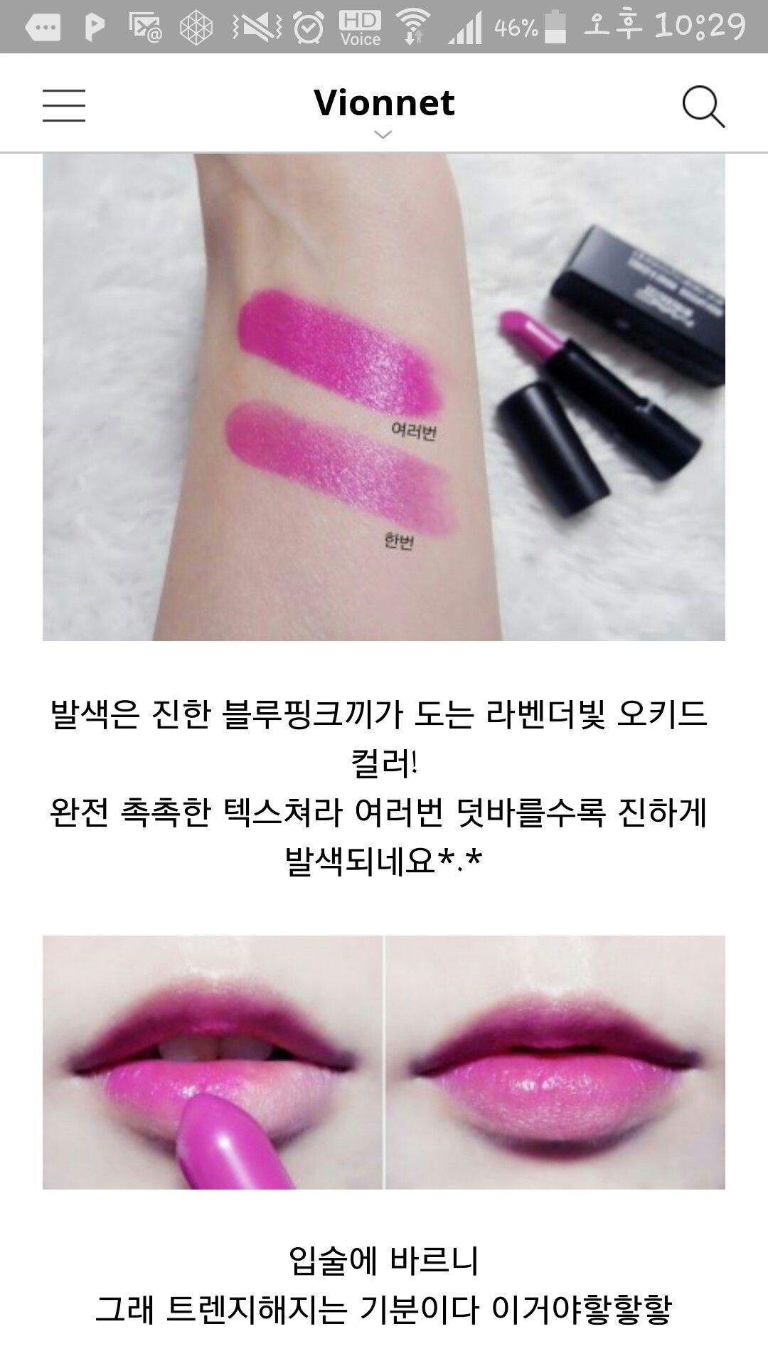 맥 미네랄라이즈 리치 립스틱- 볼드 스프링