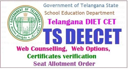 Ts DeecetDietcet  Seat Allotment Order Letter Admisssion