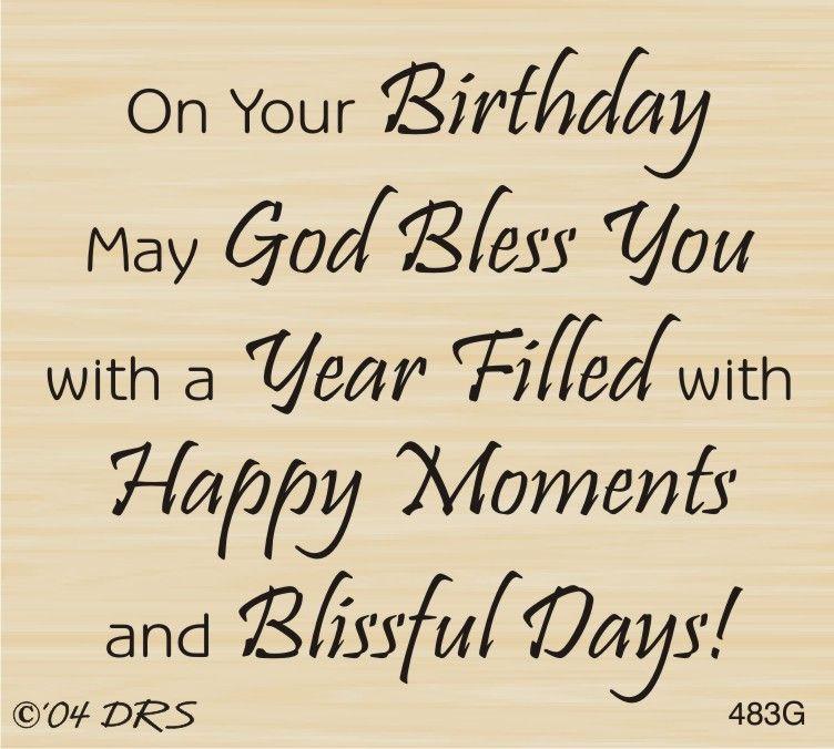 God Bless Birthday Greeting 483g Birthday Card Sayings Birthday Verses For Cards Birthday Verses