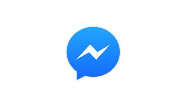 Messenger For Mac 非官方 Facebook 聊天室應用程式下載 Facebook Messenger Logo Tech Company Logos