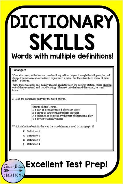 Need helping teaching dictionary skills? This activity ...