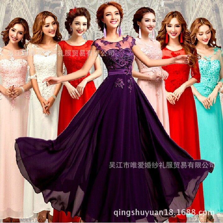 ebaylong prom dress