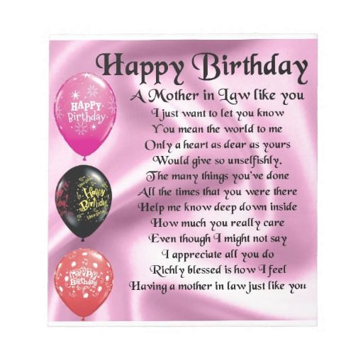 Mother in law poem happy birthday notepad happy birthday notes mother in law poem happy birthday note pads m4hsunfo