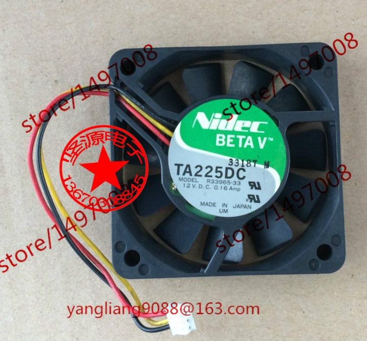 Free Shipping For Nidec R33965 33 Dc 12v 0 16amp 3 Wire 3 Pin