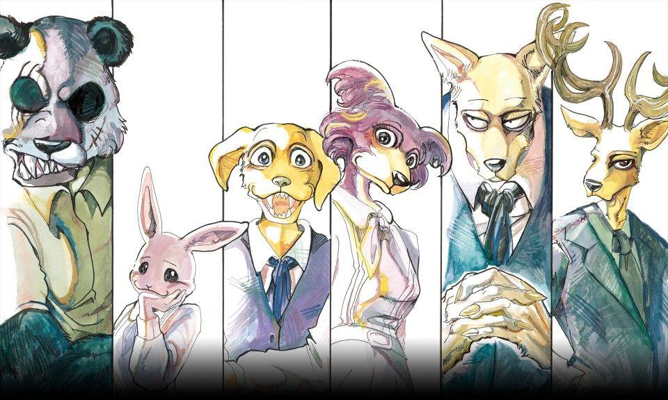 Beastars Manga Cómics anime, Animacion tradicional, Anime