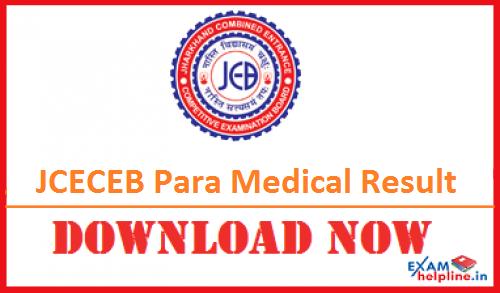 JCECEB para medical Result 2017 will release on 30 July  JCECEB