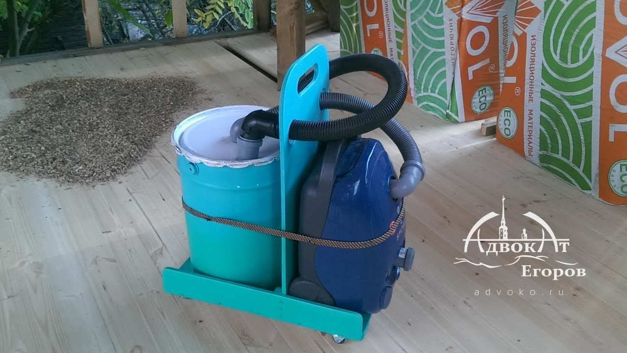 DIY Cyclone Separator in 2 min. handmade crafts HowTo