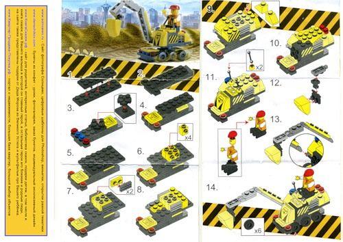 Картинки по запросу инструкции лего самоделки | Лего и ...