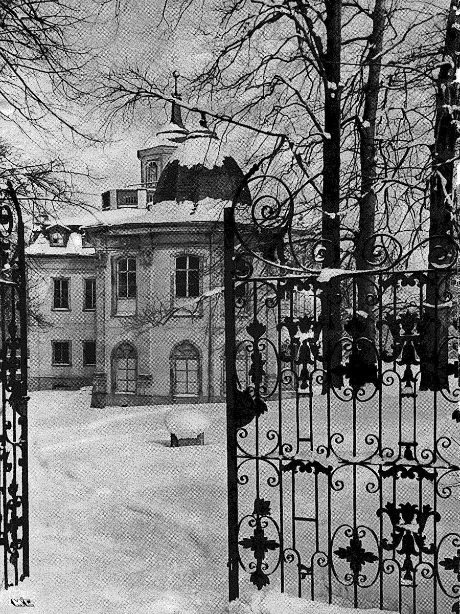 Schloss Belvedere Winter / Photoart