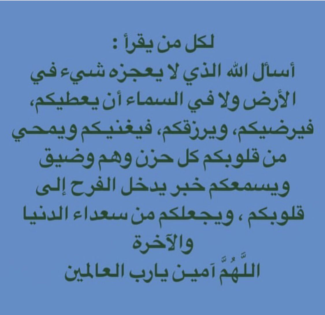 Pin By Ji Ji On أدعية Islam Me Quotes Prayers