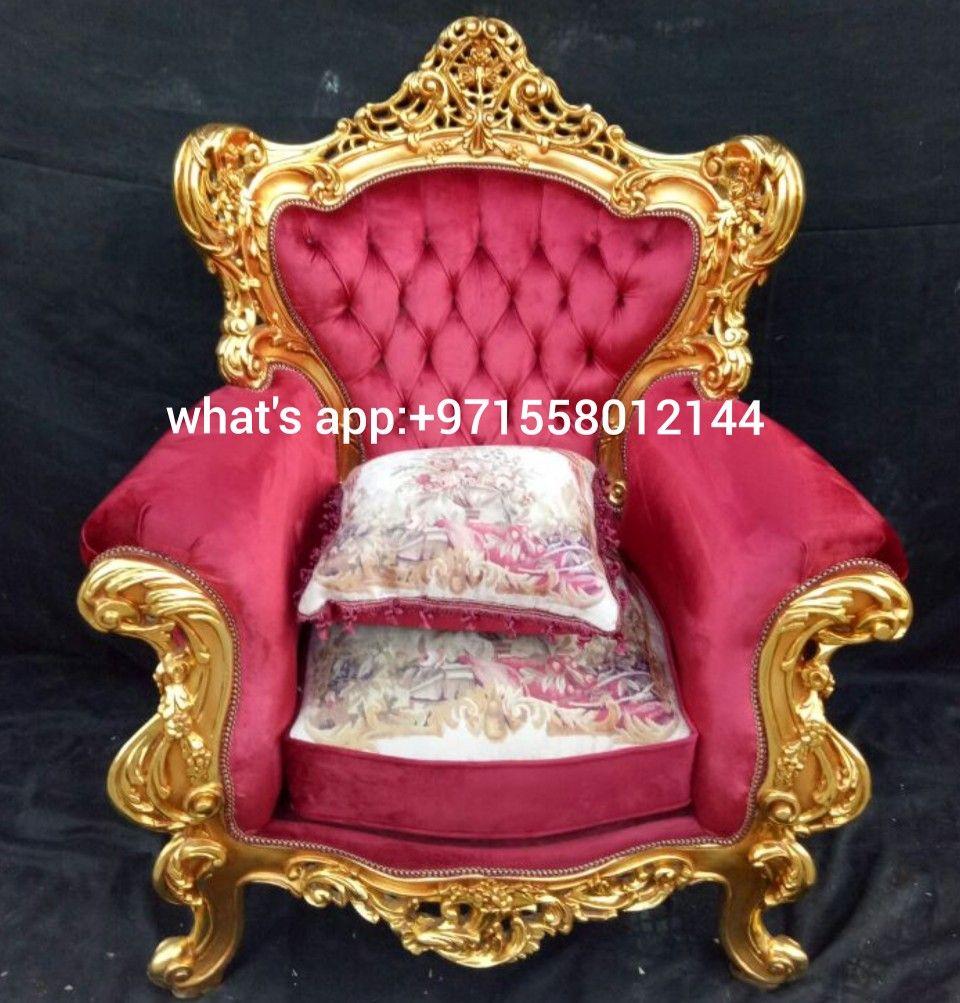 Knooz Dumyat Furniture Adli Kullanicinin Ev Dekorasyonu Panosundaki Pin Ev Dekorasyonu Dekorasyon Evler