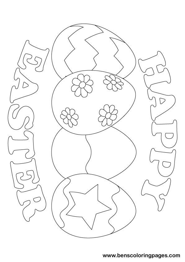 happy easter coloring page - Happy Easter Coloring Pages