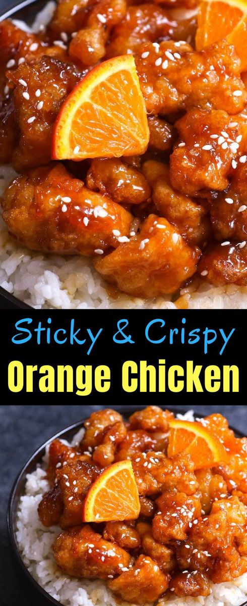 This Orange Chicken has crispy chunks of tender chicken covered in a tangy orange sauce. It makes a delicious weeknight dinner that's budget friendly and kid approved. So skip the takeout from Panda Express and try this orange chicken recipe! #chineseorangechicken