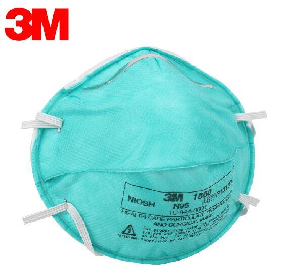 grippe maske 3m