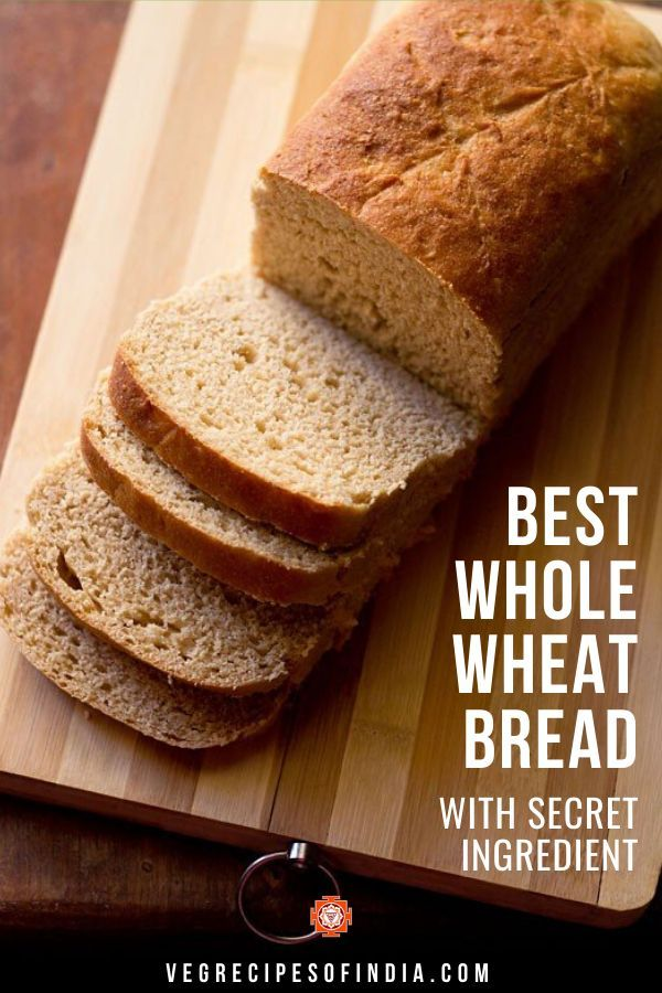 100% Whole Wheat Bread Recipe