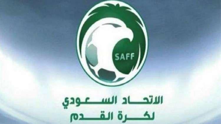 فريق سعودي بعد تجسسه على منافسيه لا نحب الطعن في الظهر غيروا تشكيلتكم Daily News News Sports