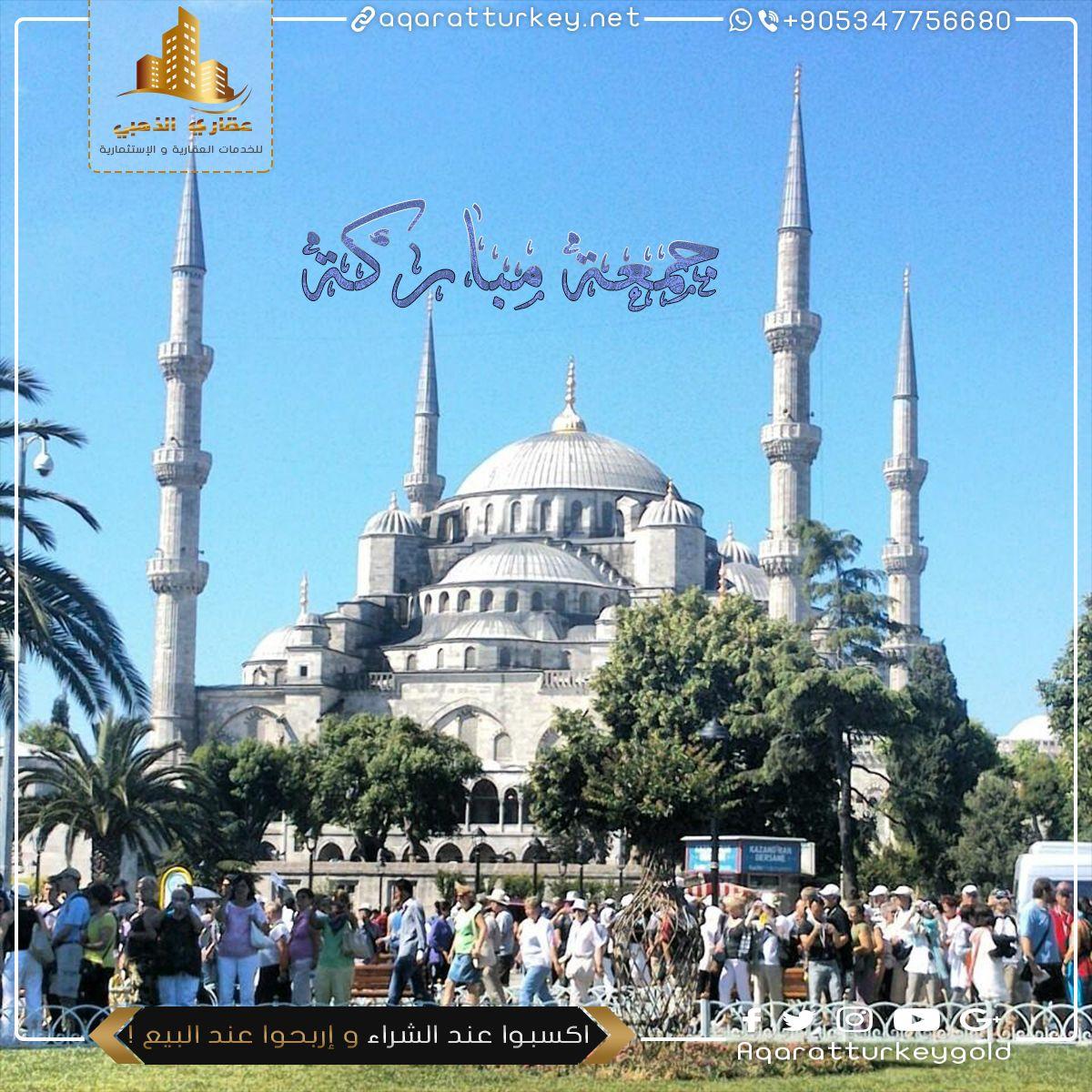 جمعة مباركة Taj Mahal Landmarks Travel