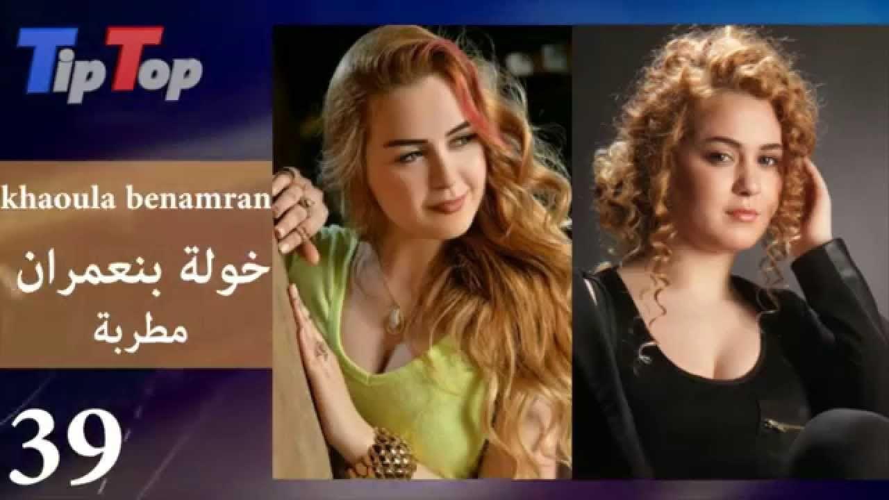 اجمل بنات في المغرب اجمل 100 امرأة من المغرب الجزء الأول