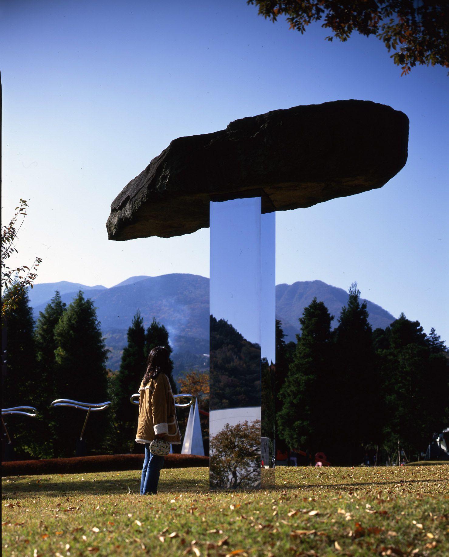 Phase of Nothingness 1969-70 | Nobuo Sekine