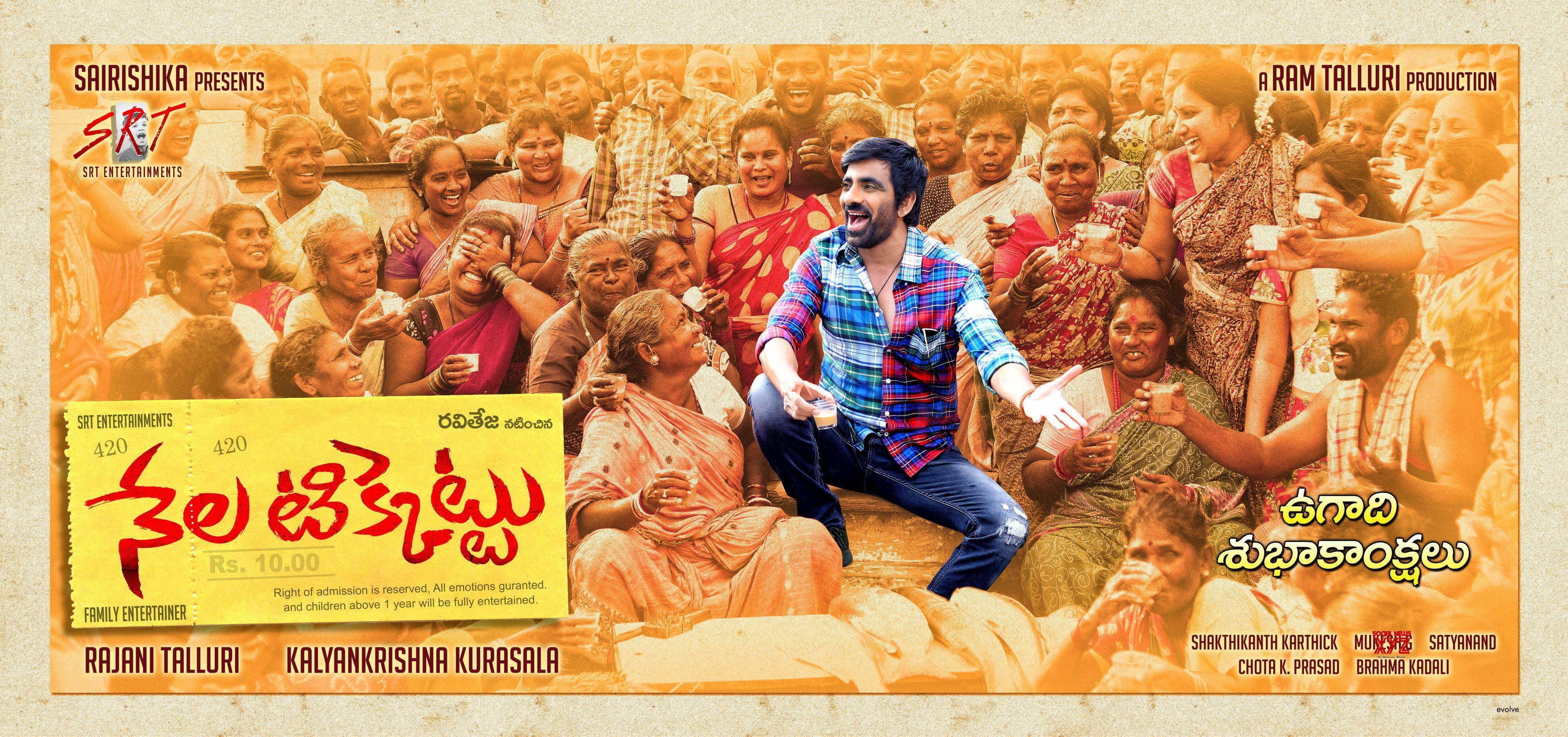 Raviteja, Director Kalyan Krishna & SRT Entertainments Movie 'Nela