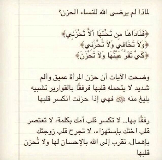 Pin by Lamia El-Yassih on Quotes and Dua (With images ...