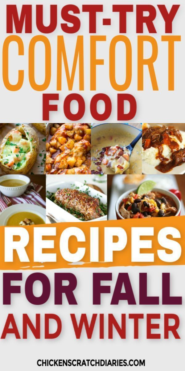7 Irresistible Cold Weather Comfort Food Recipes #dinnerrecipesforfamilymaindishes Winter comfort food meal ideas your family will love!  Main dishes to keep you warm when it's cold outside. #DinnerRecipes #FallRecipes #WinterRecipes #ComfortFood #MainCourse #coldweatherrecipes 7 Irresistible Cold Weather Comfort Food Recipes #dinnerrecipesforfamilymaindishes Winter comfort food meal ideas your family will love!  Main dishes to keep you warm when it's cold outside. #DinnerRecipes #FallRecipes #W #coldweatherrecipes