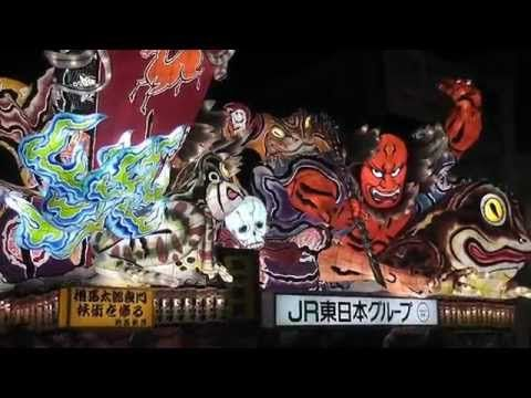 ▶ Aomori Nebuta Festival 2014 - YouTube, lantern, japanese, colorful, kabuki, legend, drums, samurai, tiger, year.
