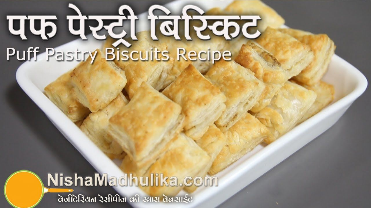 Puff pastry biscuits recipe khari biscuit biscuits pinterest food forumfinder Gallery