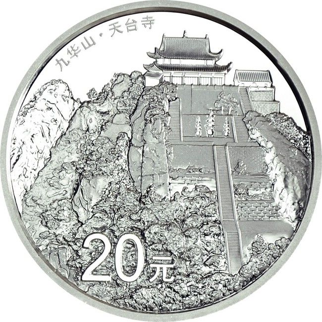 20 Yuan Silber Berg JiuHua PP