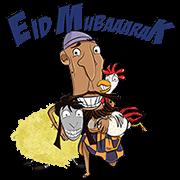 Bakra Eid - http://www.line-stickers.com/bakra-eid/