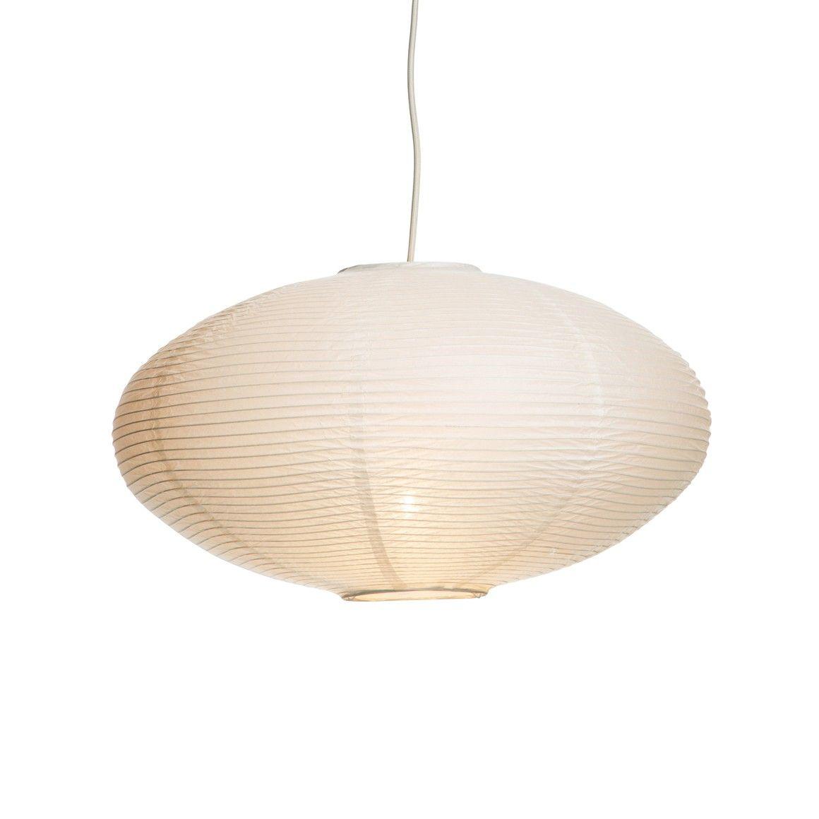 Lampe Plume D Oie Mini 60w Avec Suspension Kaito Blanc 14734800 1 Chf 9 00 Lampen Und Leuchten Lampen Leuchtmittel