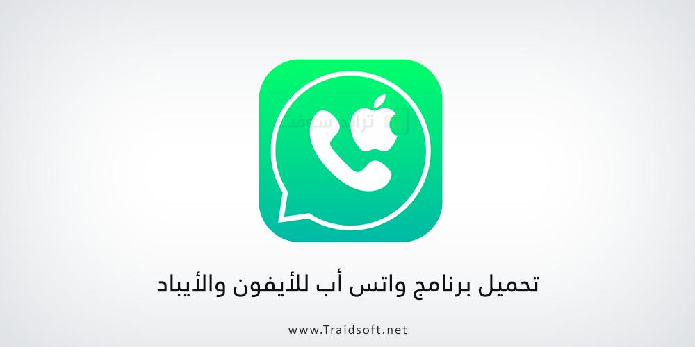 Pin By Abdelaziz Ebid On 1 موبايل ماركت Tech Company Logos Messenger Logo Company Logo