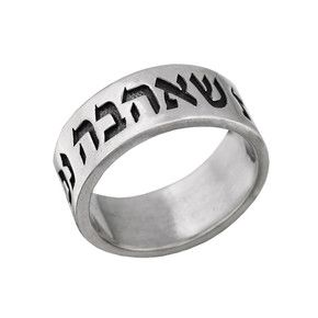 Sterling Silver Wedding Ring Song of Songs Verse in Hebrew Letters