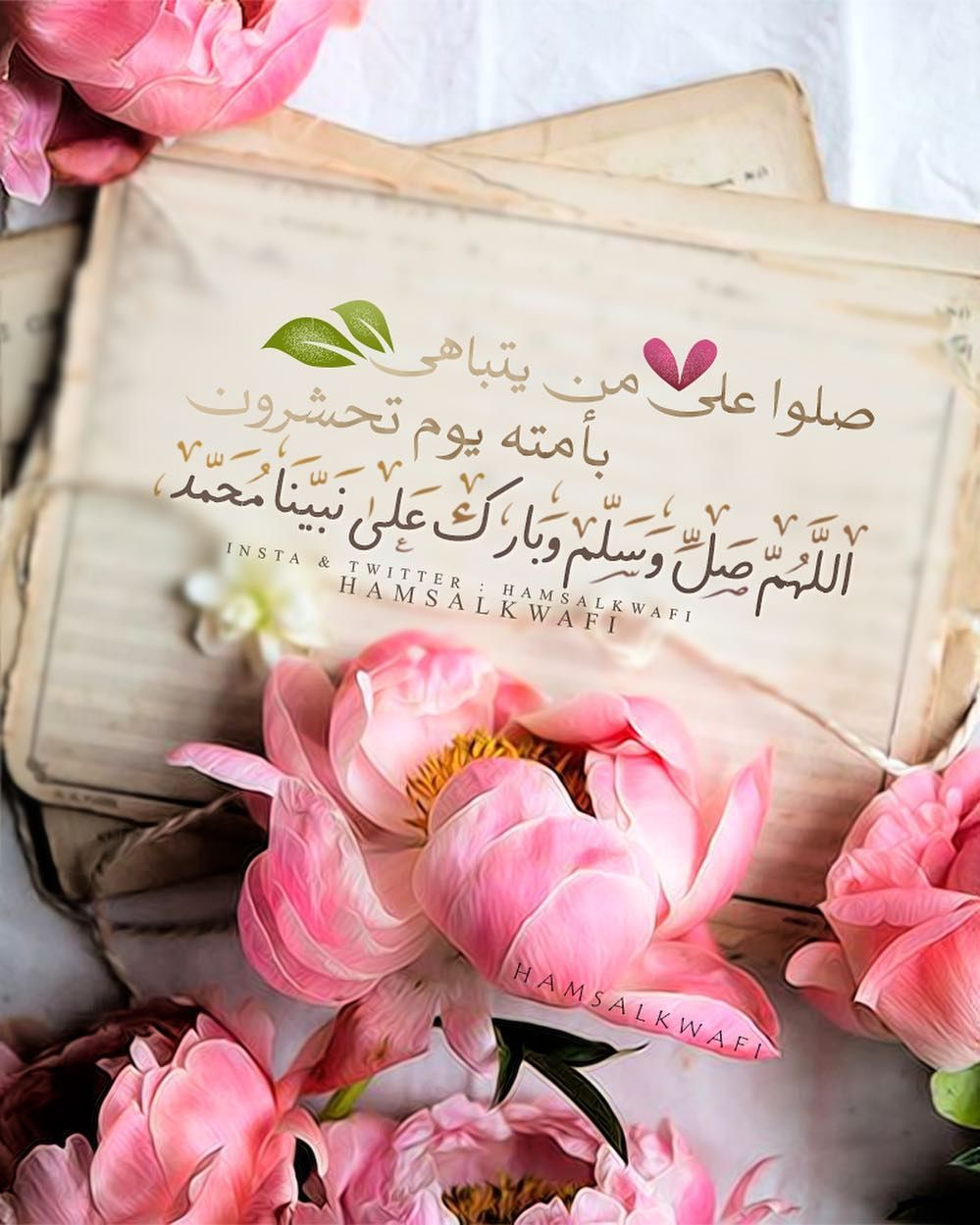 كہ ن ذا أثہ ـر On Instagram اللهم صل وسلم على نبينا محمد يوم الجمعة Islamic Images Mecca Wallpaper Islamic Pictures