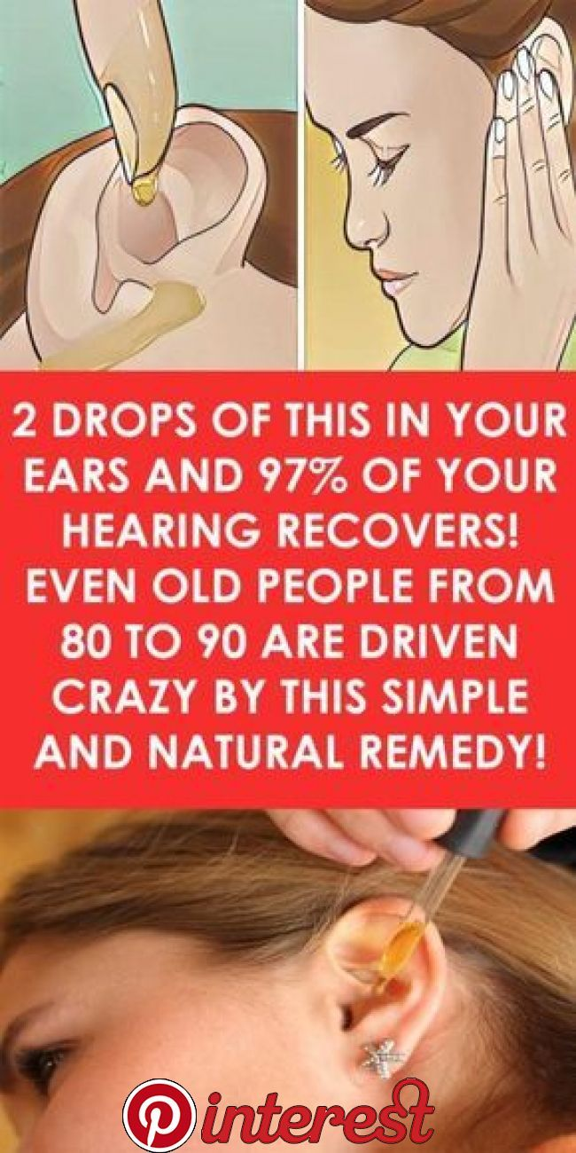 f64e7f88a26390e142e9ab73ac47235b - How To Get A Wax Ball Out Of Your Ear