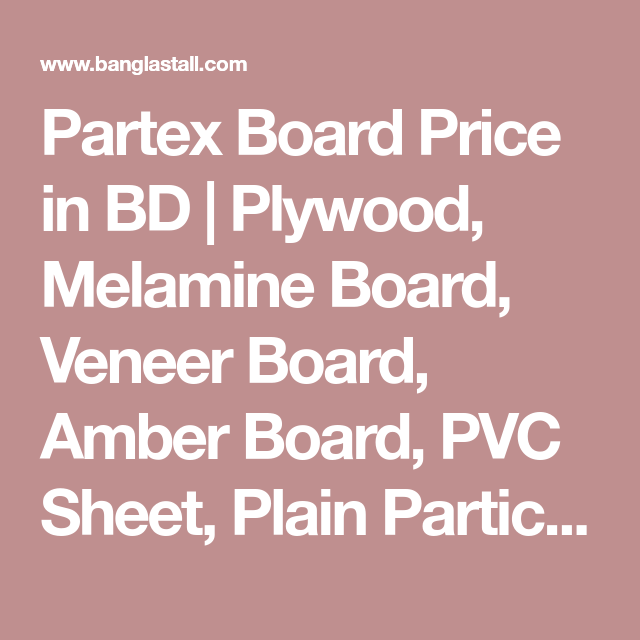 Partex Board Price In Bd Plywood Melamine Board Veneer Board Amber Board Pvc Sheet Plain Particle Board Price In Bangladesh Play Wood Pvc Board Laminated Particle Board