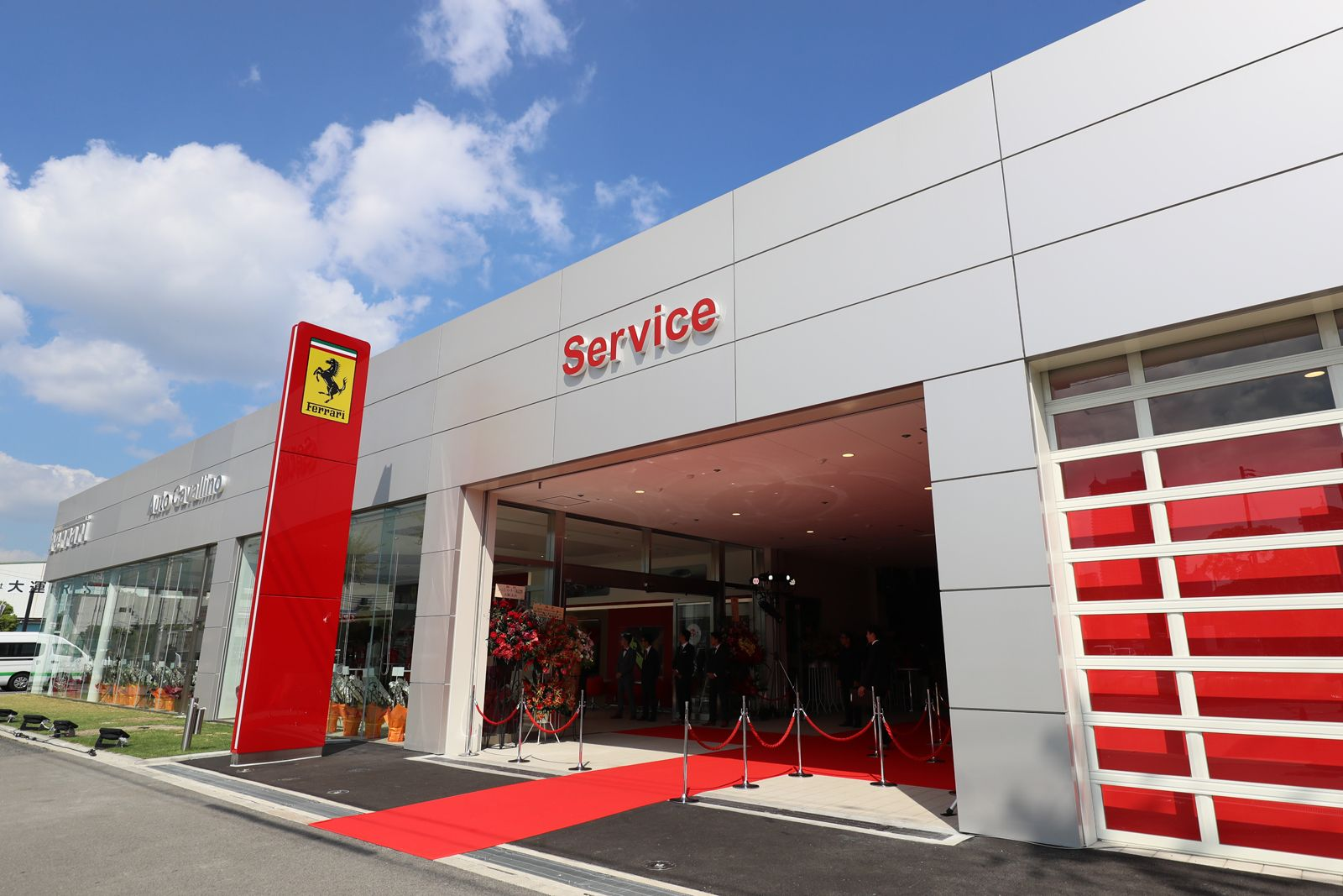 Ferrari Doubles Down On Japanese Market With Two New