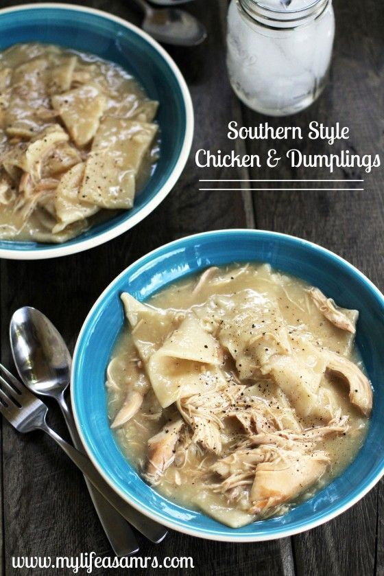 Southern Style Chicken & Dumplings #chickendumplingscrockpot CROCK POT {Southern Style Chicken & Dumplings} - Serves 4 to 6 - From {My Life as a Mrs} #chickendumplingscrockpot Southern Style Chicken & Dumplings #chickendumplingscrockpot CROCK POT {Southern Style Chicken & Dumplings} - Serves 4 to 6 - From {My Life as a Mrs} #chickendumplingscrockpot