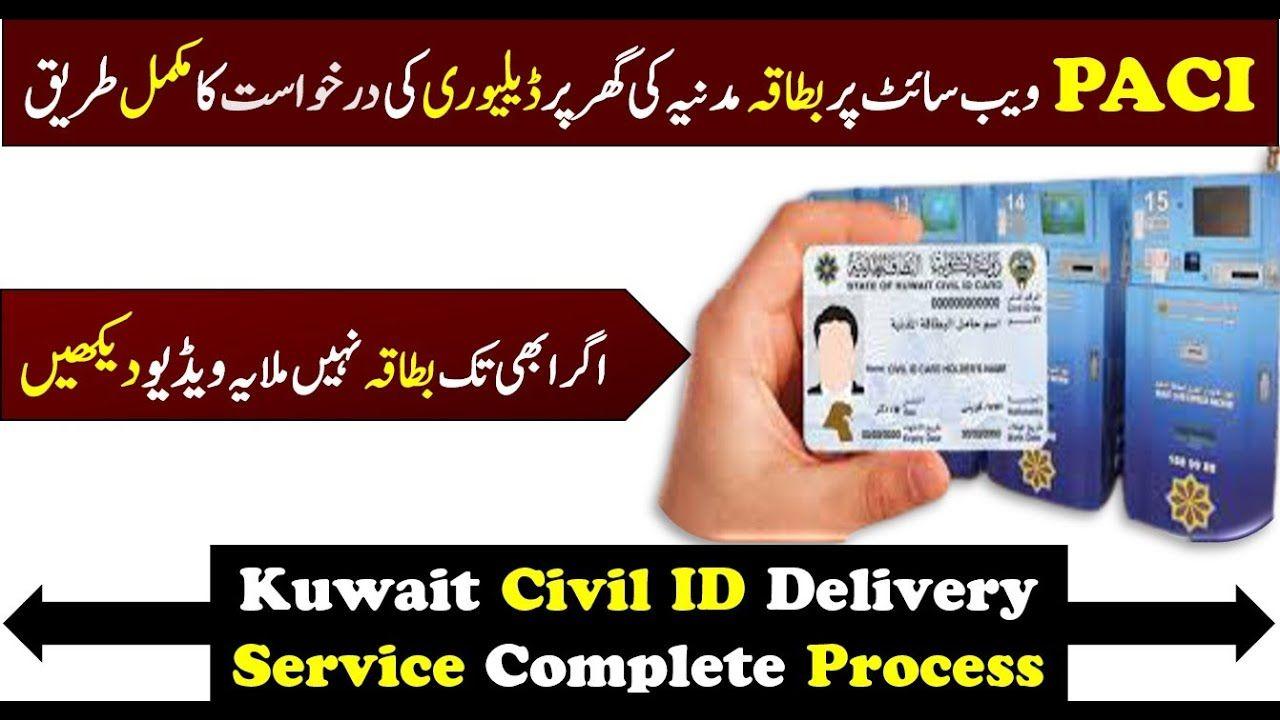 Insurance Health For Kuwait