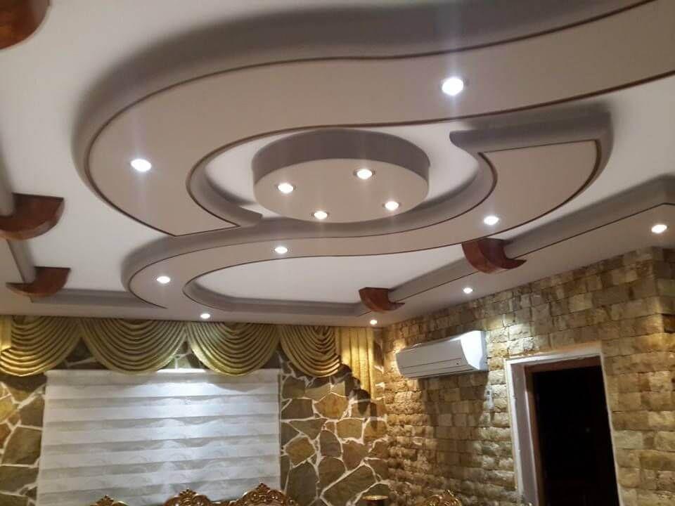 اسقف جبس بورد واشكالها المختلفة False Ceiling Design Ceiling Design Modern Latest False Ceiling Designs