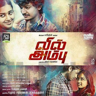 goripalayam tamil full movie free 26