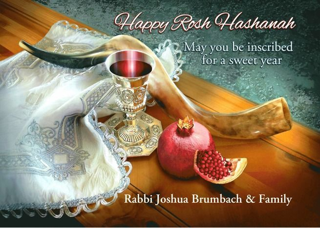 Happy Rosh Hashanah, Shofar with Pomegranate, Custom Front card #happyroshhashanah Happy Rosh Hashanah, Shofar with Pomegranate, Custom Front card #Ad , #Affiliate, #Hashanah, #Shofar, #Happy, #Rosh #happyroshhashanah Happy Rosh Hashanah, Shofar with Pomegranate, Custom Front card #happyroshhashanah Happy Rosh Hashanah, Shofar with Pomegranate, Custom Front card #Ad , #Affiliate, #Hashanah, #Shofar, #Happy, #Rosh #roshhashanah